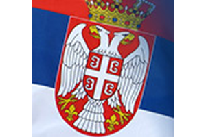 Ministarstvo poljoprivrede i zaštite životne sredine Republike Srbije / Ministry of Agriculture and Environmental Protection of Republic of Serbia